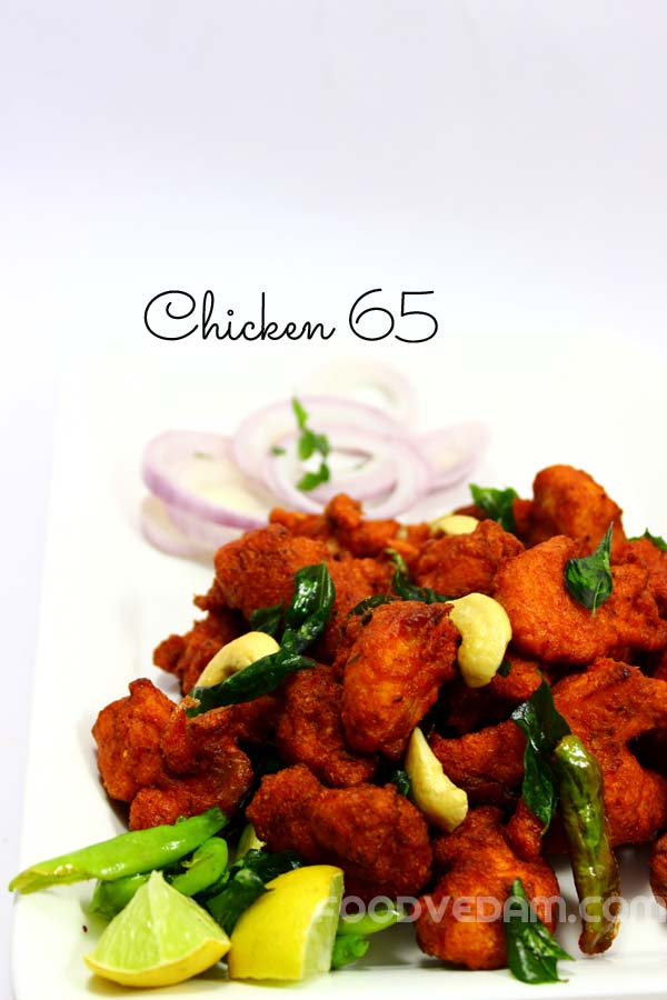 Chicken 65 recipehyderabadi street food style forumfinder Images
