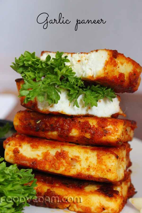 Garlic paneer pan fried garlic paneer recipe foodvedam garlic paneer pan fried garlic paneer recipe forumfinder Gallery