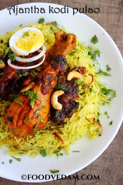 Ajantha Kodi Pulao – A famous Chicken pulao Rajahmundry