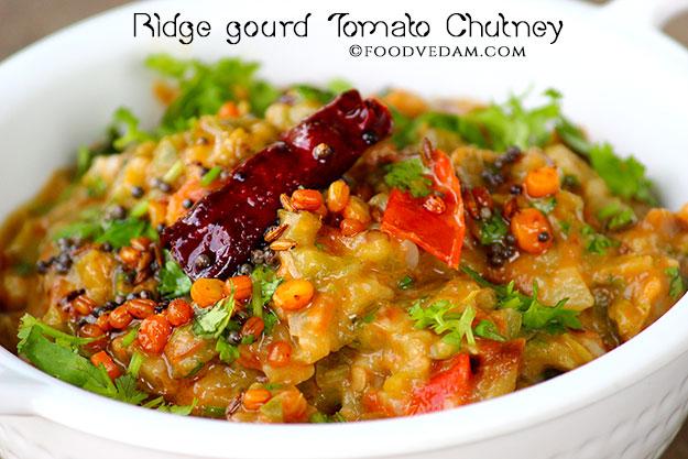 ridge gourd tomato chutney