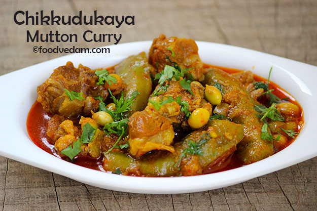 chikkudukaya mutton curry