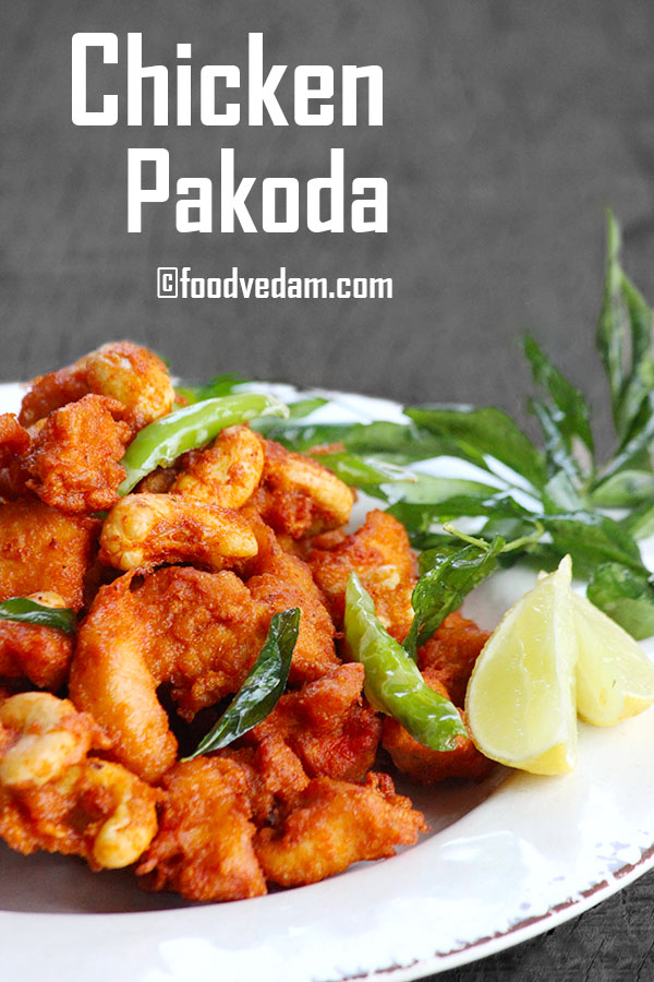 Chicken Pakora Street Food Recipe