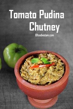 Tomato Pudina Chutney Recipe-green tomato chutney