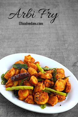 Arbi Fry Recipe-Chamagadda/Colocasia Fry