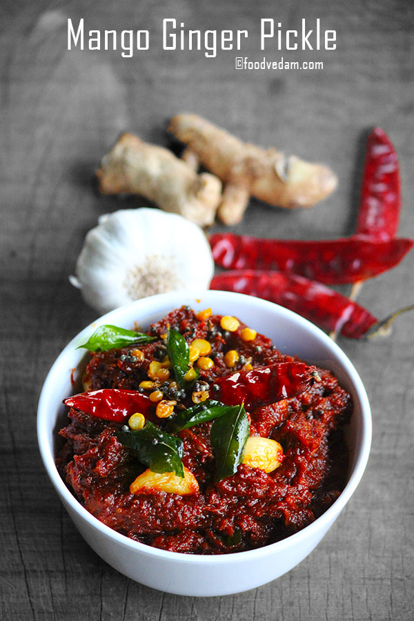 mango ginger pickle recipe
