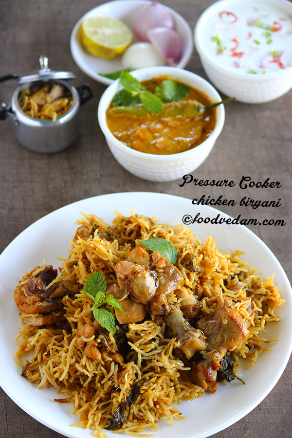 Pressure cooker chicken biryani recipe foodvedam this would be the best option for bachelors tastes exactly like normal authentic biryaniunlike normal biryani you can cook rice and chicken together forumfinder Choice Image