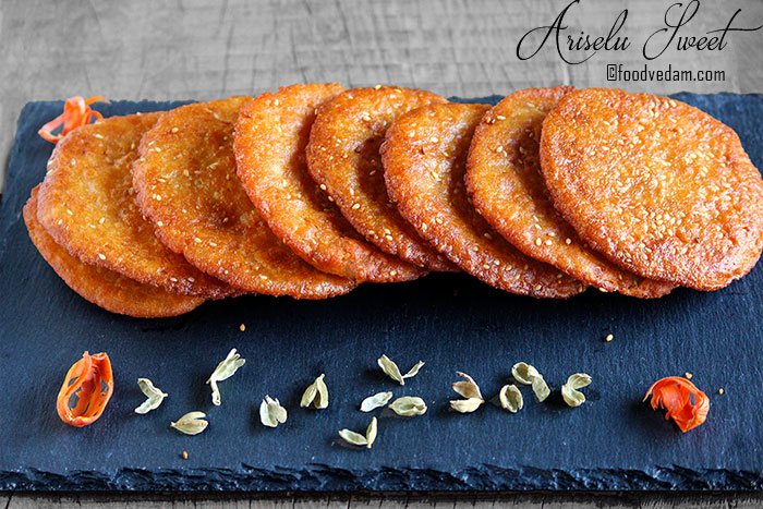 Ariselu Sweet Recipe