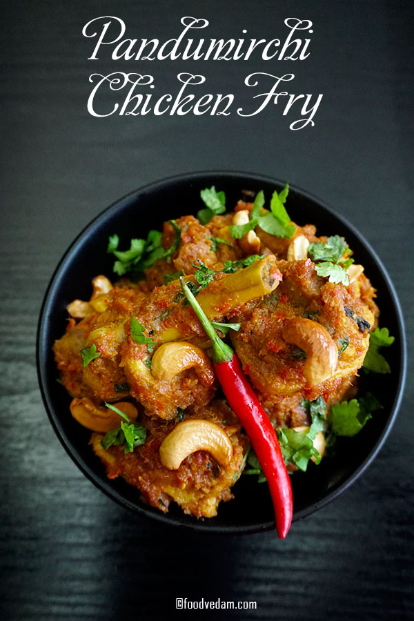 pandumirchi chicken fry recipe