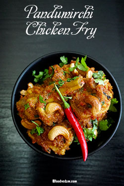 Pandumirchi Chicken Fry Recipe Restaurant Style